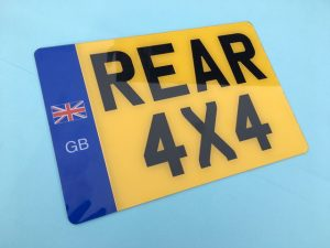 rear 4x4 square plate