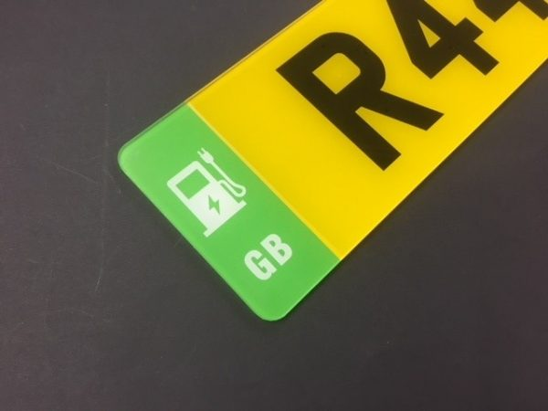 Green EV Numberplate with electric fuel pump logo